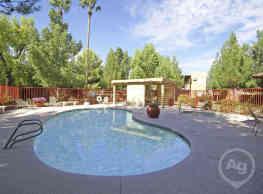Verrano Park - Tucson