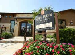 Vista Ridge - San Antonio