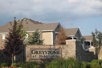 Landscaping, GreyStone of Noblesville, 2