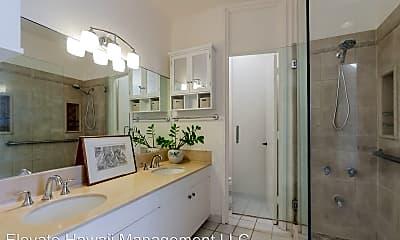 Bathroom, 1722 Makiki St, 1