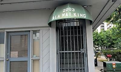 Ala Wai King Apartments, 1