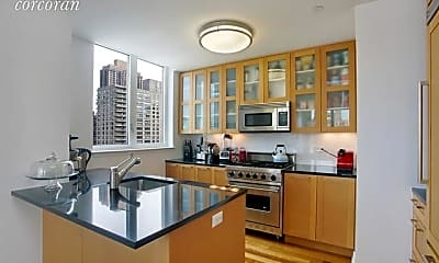 Kitchen, 200 West End Ave 20-A, 1