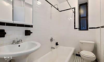 Bathroom, 17 Seaman Ave 4-J, 2