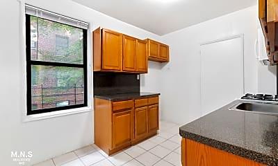 Kitchen, 500 W 235th St 1-G, 1
