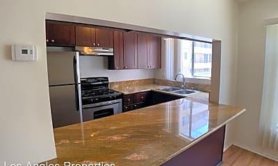 Kitchen, 321 S. Hamel Rd., 0