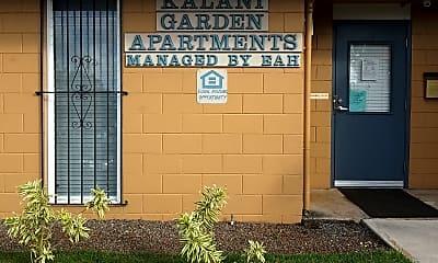 Kalani Garden Apartments, 1