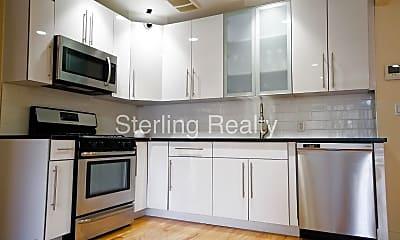 Kitchen, 2309 Astoria Blvd, 0