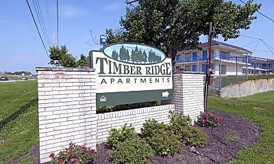 Community Signage, Timber Ridge, 2