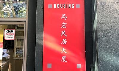 Frank G. Mar Apartments, 1