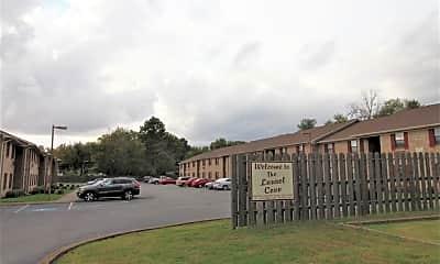 Community Signage, 100 Laurel Cove Dr 16, 1