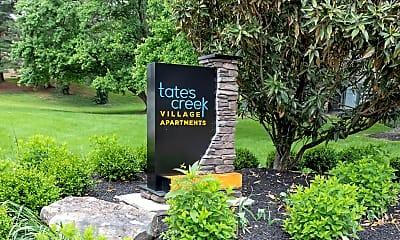 Community Signage, Tates Creek Village, 0