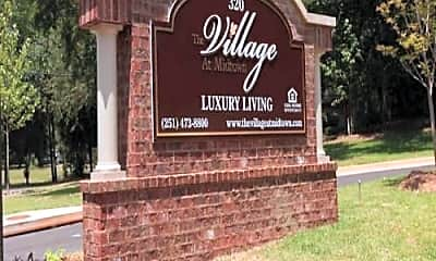 Community Signage, The Village at Midtown, 0