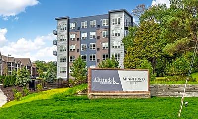 Community Signage, Altitude Residences, 2