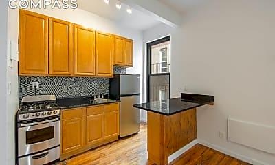 Kitchen, 410 West End Ave 5-D, 1