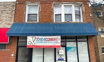 Community Signage, 3049 W 59th St 1R, 0