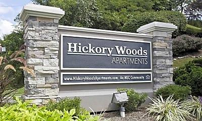 Community Signage, Hickory Woods Apartments, 2