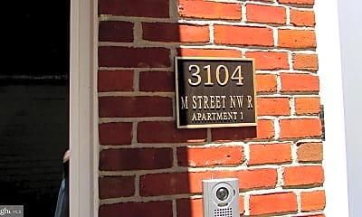 Community Signage, 3104 M St NW 1, 0