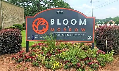 Community Signage, 6252 N Lee St, 1