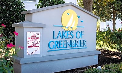 Community Signage, Lakes of Greenbrier, 0