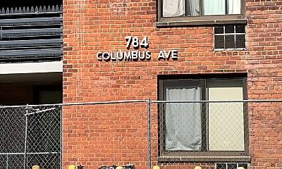 Park West Village Apartments, 1