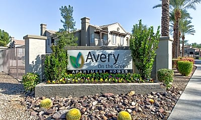Community Signage, Avery on the Green, 2
