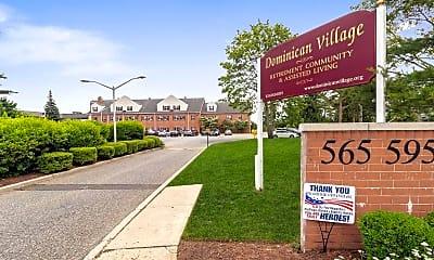 Community Signage, 565 Albany Ave, 1