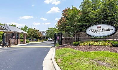 Community Signage, Kings Pointe Apartments, 1