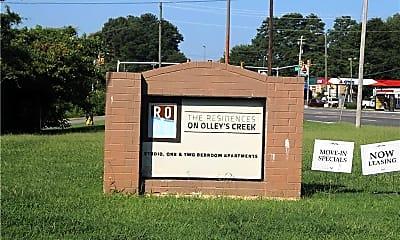 Community Signage, 815 S Cobb Dr SE 2205, 1