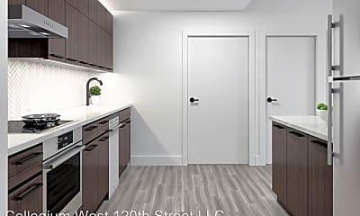 Kitchen, 415 W 120th St, 2