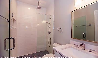Bathroom, 1911-21 W Irving Park  - 207, 1