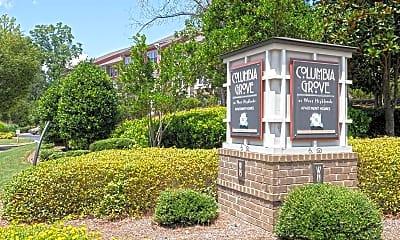 Community Signage, Columbia Grove, 2