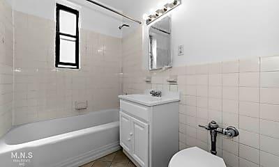 Bathroom, 711 West End Ave 7-BN, 2