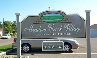 Community Signage, 160 Main St, 1