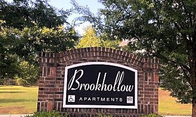 Brookhollow Place Apartments, 1