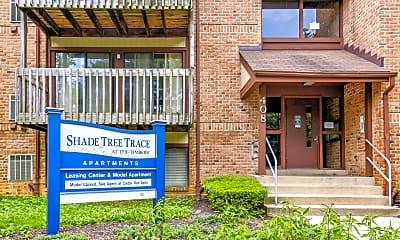 Community Signage, Shade Tree Trace, 2