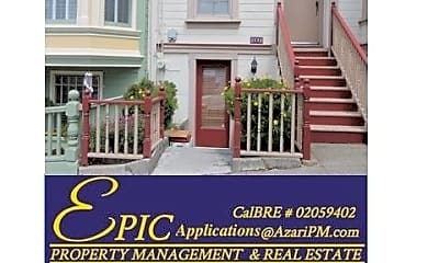 Community Signage, 2572 McAllister St, 0