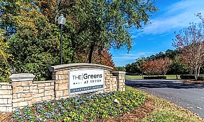 Community Signage, The Greens at Tryon, 2