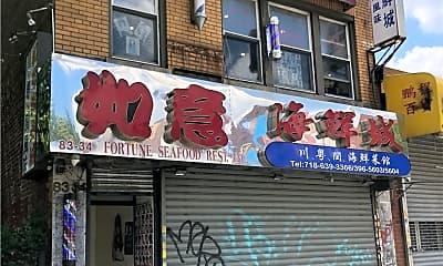 Community Signage, 83-34 Broadway 2, 0