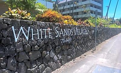 White Sands Village, 1