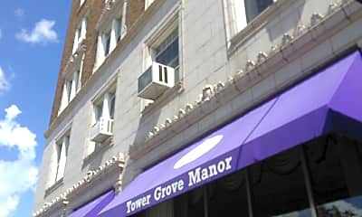 Tower Grove Manor Apartments, 0