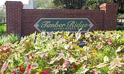 Community Signage, Timber Ridge Apartments, 1