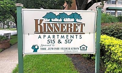 Kinneret Living, 1