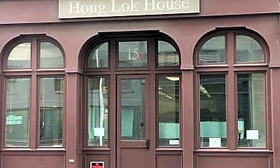 Hong Lok House Elderly Housing (75 Units), 1