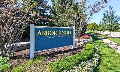 Community Signage, Arbor Knoll, 2