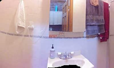 Bathroom, 438 E 75th St, 2