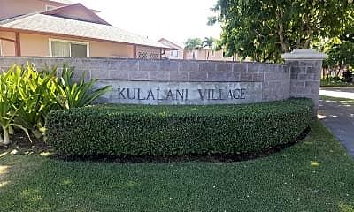Kulalani Village Aoao, 1