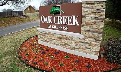 Community Signage, 2340 W Newton St, 1