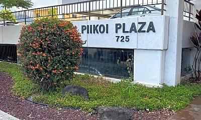 Community Signage, 725 Piikoi St, 0
