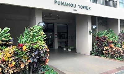 Punahou Tower, 2