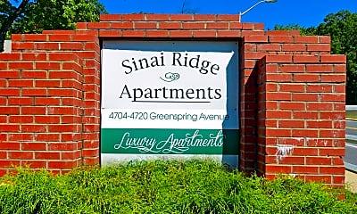 Community Signage, Sinai Ridge, 2